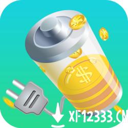 充电有钱app下载_充电有钱app最新版免费下载