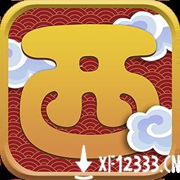 西游记之天蓬元帅手游下载_西游记之天蓬元帅手游最新版免费下载
