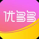 优多多app下载_优多多app最新版免费下载