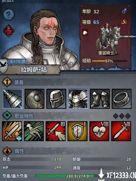 诸神皇冠百年骑士团剑鞘要