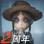第五人格九游版手游下载_第五人格九游版手游最新版免费下载