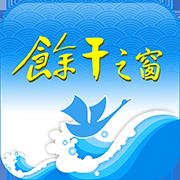 余干之窗app下载_余干之窗app最新版免费下载