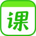 作业帮直播课app下载_作业帮直播课app最新版免费下载
