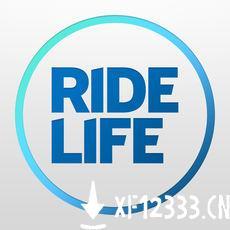 捷安特骑行app下载_捷安特骑行app最新版免费下载