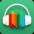 听书网app下载_听书网app最新版免费下载