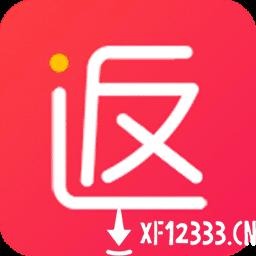 瑞尚返利app下载_瑞尚返利app最新版免费下载