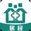 健康e家app下载_健康e家app最新版免费下载
