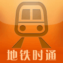 地铁时通app下载_地铁时通app最新版免费下载