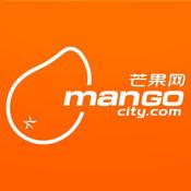 芒果旅游app下载_芒果旅游app最新版免费下载