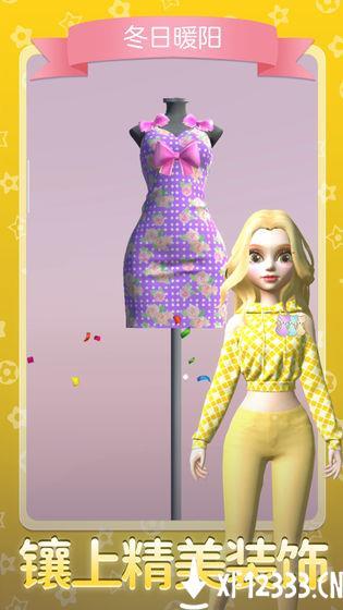 女王的新衣手游下载_女王的新衣手游最新版免费下载