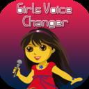 女孩变声器app下载_女孩变声器app最新版免费下载