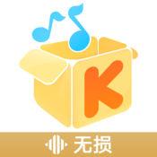酷我音乐播放器app下载_酷我音乐播放器app最新版免费下载
