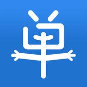 买单吧app下载_买单吧app最新版免费下载