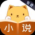 免费小说七猫书城免费版app下载_免费小说七猫书城免费版app最新版免费下载