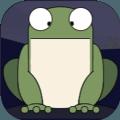 超级蛙手游下载_超级蛙手游最新版免费下载