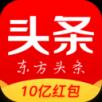 东方头条app下载_东方头条app最新版免费下载