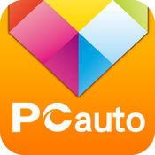 太平洋汽车网app下载_太平洋汽车网app最新版免费下载