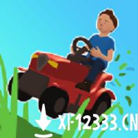 竞速割草机手游下载_竞速割草机手游最新版免费下载