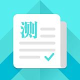 普通话测试app下载_普通话测试app最新版免费下载