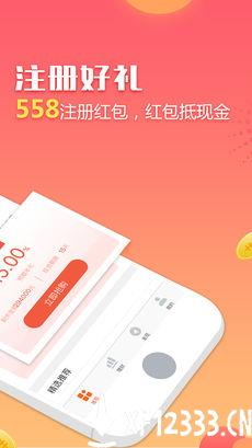领奇理财app下载_领奇理财app最新版免费下载