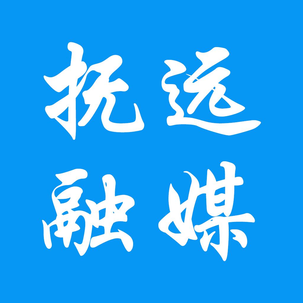 抚远融媒app下载_抚远融媒app最新版免费下载