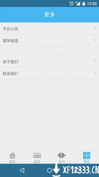 中东金融app下载_中东金融app最新版免费下载