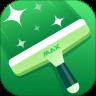 极速清理管家app下载_极速清理管家app最新版免费下载