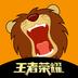 狮吼直播app下载_狮吼直播app最新版免费下载