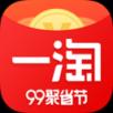 一淘app下载_一淘app最新版免费下载