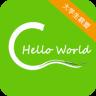 C语言学习宝典app下载_C语言学习宝典app最新版免费下载