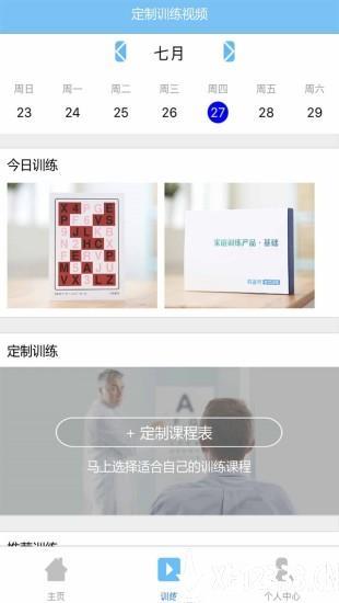 是光app下载_是光app最新版免费下载