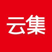 云集微店app下载_云集微店app最新版免费下载