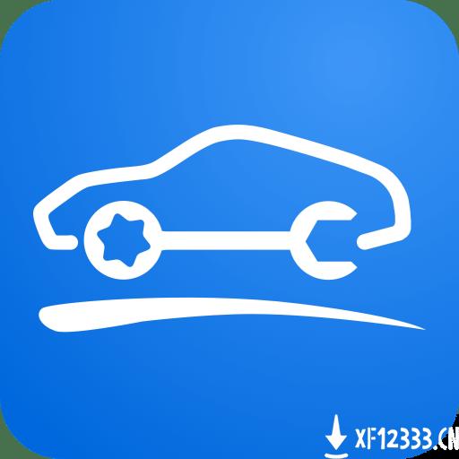 典典养车app下载_典典养车app最新版免费下载