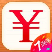 随手记理财记账app下载_随手记理财记账app最新版免费下载