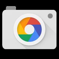 谷歌相机app下载_谷歌相机app最新版免费下载