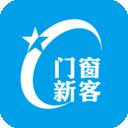 门窗新客app下载_门窗新客app最新版免费下载