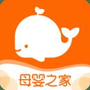 母婴之家app下载_母婴之家app最新版免费下载