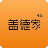 盖德家app下载_盖德家app最新版免费下载