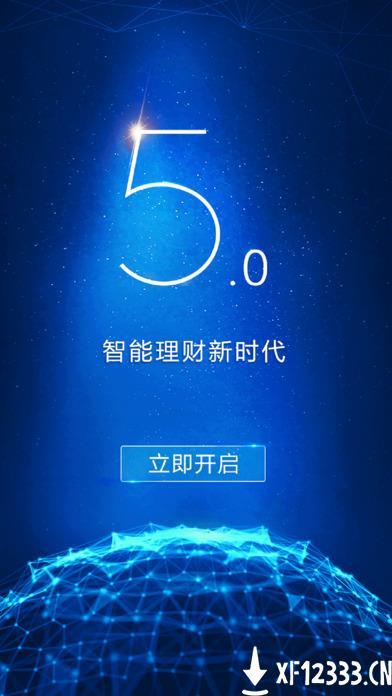 招商银行app下载_招商银行app最新版免费下载