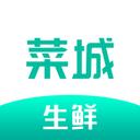 菜城生鲜app下载_菜城生鲜app最新版免费下载
