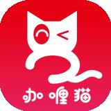 咖喱猫app下载_咖喱猫app最新版免费下载