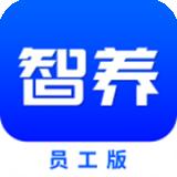 智保养车app下载_智保养车app最新版免费下载
