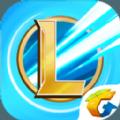 英雄联盟ProjectL手游下载_英雄联盟ProjectL手游最新版免费下载