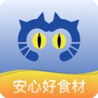 淘鲜喵app下载_淘鲜喵app最新版免费下载