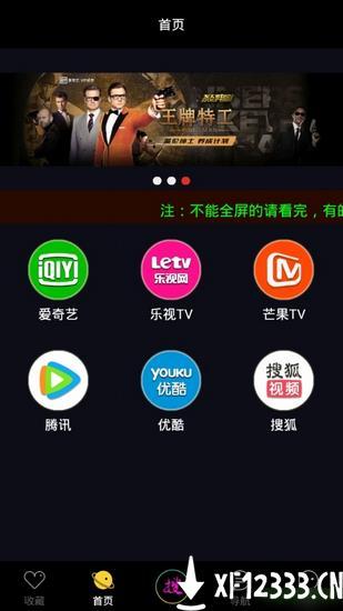 魔酷影视app下载_魔酷影视app最新版免费下载