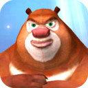 熊大熊二世界手游下载_熊大熊二世界手游最新版免费下载
