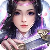 魔界仙侠传手游下载_魔界仙侠传手游最新版免费下载