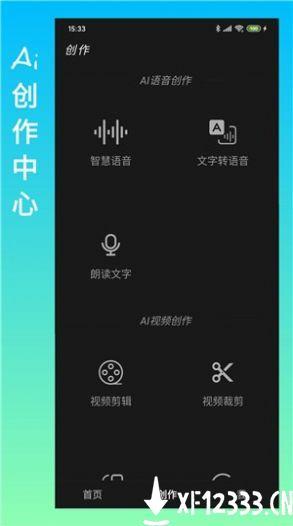 记视本app下载_记视本app最新版免费下载