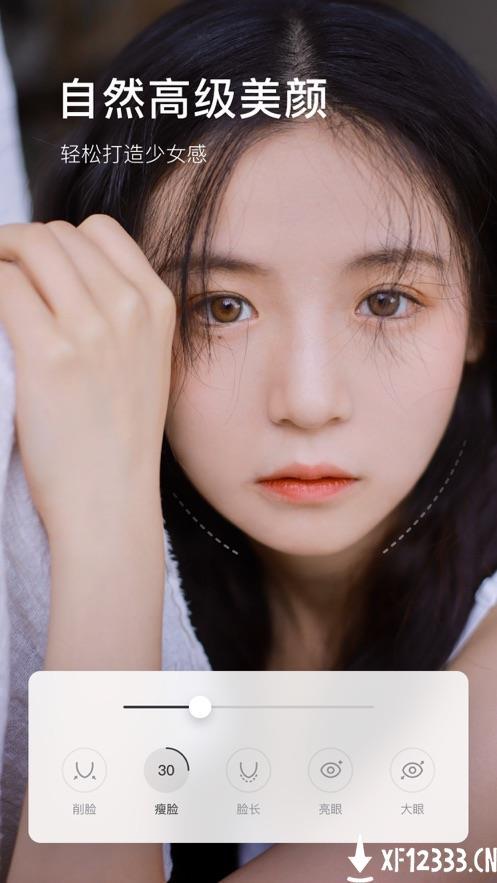 咔嗒app官网app下载_咔嗒app官网app最新版免费下载