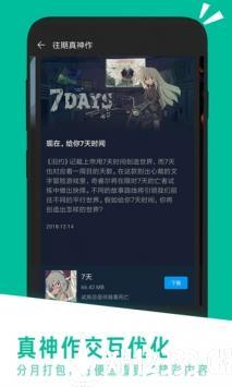 应用汇手机版app下载_应用汇手机版app最新版免费下载